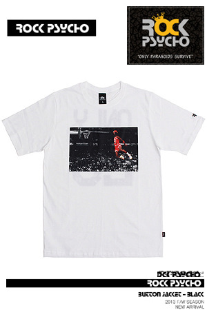 ROCK PSYCHO  MJ 01. [WHITE]